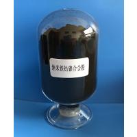 昌贝纳米纳米铁钴镍合金粉
