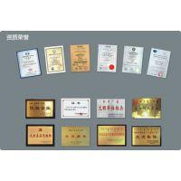 代办理绿色环保产品证书