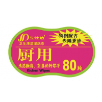 PVC透明不干胶印刷/不干胶PVC标签/苍南印刷厂