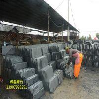 产地批发青石板300×600 规格可定制(江西诚磊)
