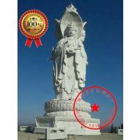 汉白玉石雕寺庙寺院三面观音菩萨佛像雕塑摆件大型滴水观音像雕刻