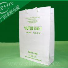 新型中高端节日开业典礼方底袋周年庆典广告促销婚庆牛皮纸袋纸袋