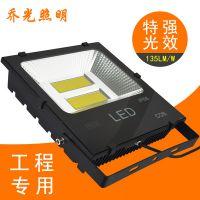 乔光照明COB投光灯户外防水投射灯高端LED高亮泛光灯工程款/50/100/150W