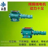 河北玉康优质YJD-02型星型卸料器铸铁卸灰阀关风机给料机150*150圆口