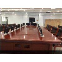 定做升降会议台(在线咨询)|升降会议桌|升降会议桌