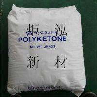 汽车散热器水箱料POK 韩国晓星M330A 耐氯化钙特性 耐防冻液特性 低吸潮特性