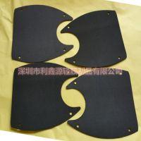 电镀保护膜 油污过滤网 导电硅胶o型圈供货商
