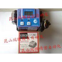 供应KSL-5L-24V-I-A-B-S-3/8 (RGL JOINT流量传感器)