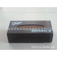 厂家批发亚克力纸巾盒 透明纸巾盒 家居用品、汽车用品