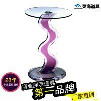江浙沪提供亚克力椅子 亚克力茶几展架 有机玻璃展台销售