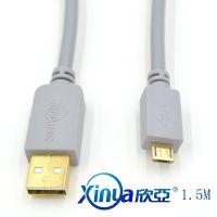 厂家直销 欣亚 镀金版安卓手机电源充电数据线 USB MICRO  1.5米