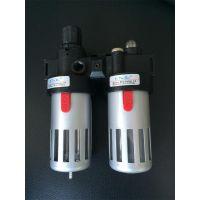 铝塑机配件 过滤减压阀 双头锯专用 油水分离器 气源处理器