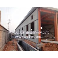 供应重庆大型外墙板;供应重庆钢骨架轻型楼板