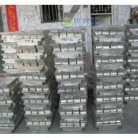 厂家直销优质锡锭、纯锡锭、锡锭价格、