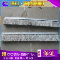 厂家直销条刷 波纹钢丝条刷 机械密封条刷 抛光条刷