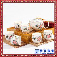 便宜陶瓷茶具定做直销厂家