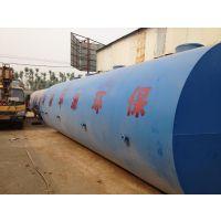 地埋式一体化养殖污水废水处理设备价格厂家