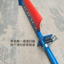 济宁安源头道重型清扫器 皮带头部聚氨酯清扫器