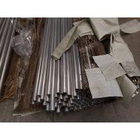 201不锈钢毛细管 6*0.4不锈钢小管(拉拔成型)
