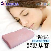 颗粒美容按摩枕 慢回弹记忆海绵 按摩护颈枕 健康美容睡好觉