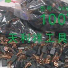 热销 日本DELVO 碳刷、8130碳刷、8140碳刷、8134碳刷、100V碳刷