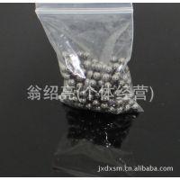 8MM  8毫米钢珠 精密铸造 碳钢 轴承钢球100颗/包