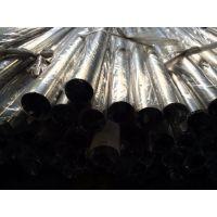 宁波不锈钢抛光管 304现货不锈钢大管