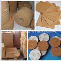 同发成软木板卷材|环保优质软木板|软木纸|水松纸|可加工定做背胶