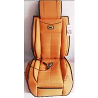 阳谷汽车用品 奥森加热按摩座垫 加热、按摩、磁疗、制冷、空气净化、保健等