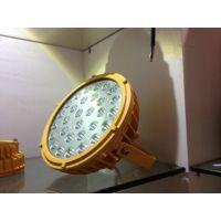 重庆供应BF1100A LED防爆灯 防爆LED灯