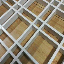 订做户外装饰型材木纹铝格栅铝窗花天花吊顶菱形格栅三角形格子天花黔南铝格栅厂家