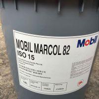 美孚MARCOL 82食品级白矿油