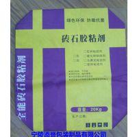 20kg胶粘剂牛皮纸袋