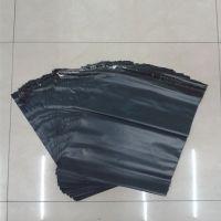 厂家生产自销黑色加厚快递袋 淘宝包装袋 邮件袋 量大从优