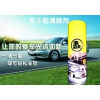 车功夫不干胶虫渍喷雾剂 太阳膜胶水清除剂 汽车用品生产厂家