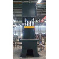 滕州泰力数控机床315T单臂液压机 南通直供非标单臂液压机