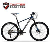 变速山地自行车骓特TW6800XC越野山地车30速厂家价格