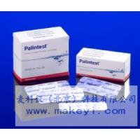 百灵达试剂-氨氮光度计试剂(250F) Palintest AP152库号:3569