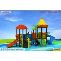 销售大庆幼儿园 游乐园组合滑梯 多种款式型号滑梯 款式新颖 造型独特 沈阳金色童年厂家澳尔特品牌