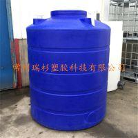 3吨塑料储罐 3吨pe水箱 搅拌罐