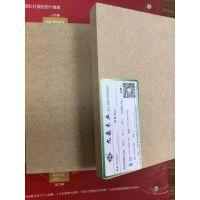 9厘 竹纤维板 环保板 竹香板