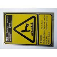 山东标牌机|标牌机-堆金电镀氧化设备|小型不锈钢激光标牌机