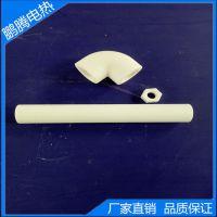 鹏腾电热电器厂生产批发陶瓷棒 氧化铝陶瓷片