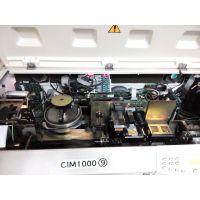 二手意大利CIM C1000自动凸字机