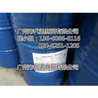 DOW美国陶氏TERGITOL 26-L-9 陶氏AEO-9表面活性剂珠三角现货供应