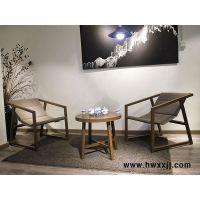 新中式几何桌椅铝合金仿木纹桌椅阳台休闲桌椅馨宁居室内外家具