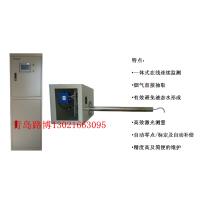青岛路博D-R820F湿烟气粉尘浓度分析仪火力发电厂