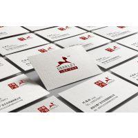 西安印名片,西安高档名片印刷,西安高档名片设计制作