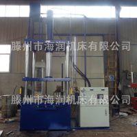 非标定制液压机 100吨四柱三梁多功能液压机 海润新品