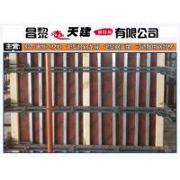 上海地区剪力墙方钢龙骨模板支撑框架天建实业厂家直销